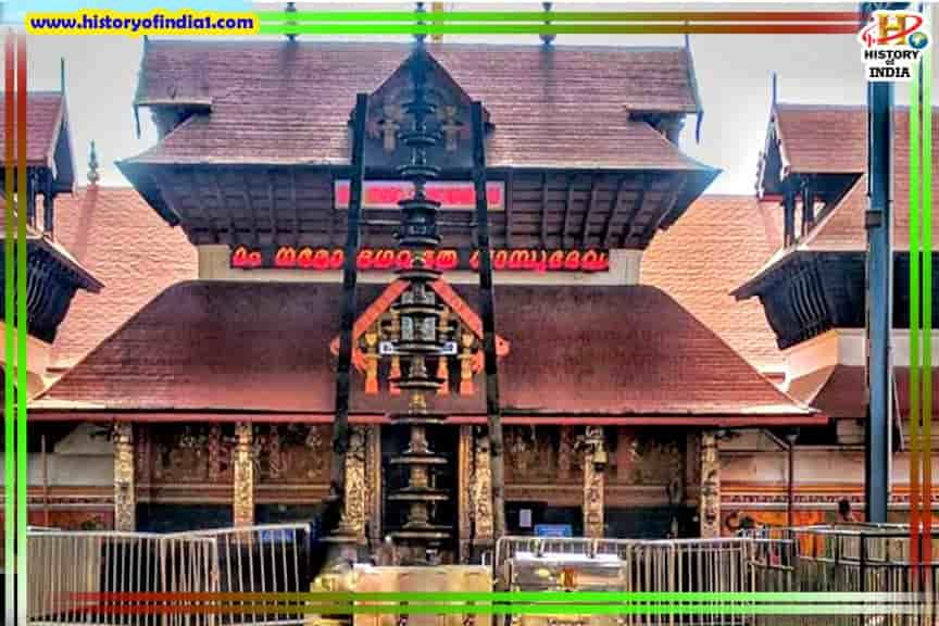 Guruvayur Temple Kerala History In Hindi