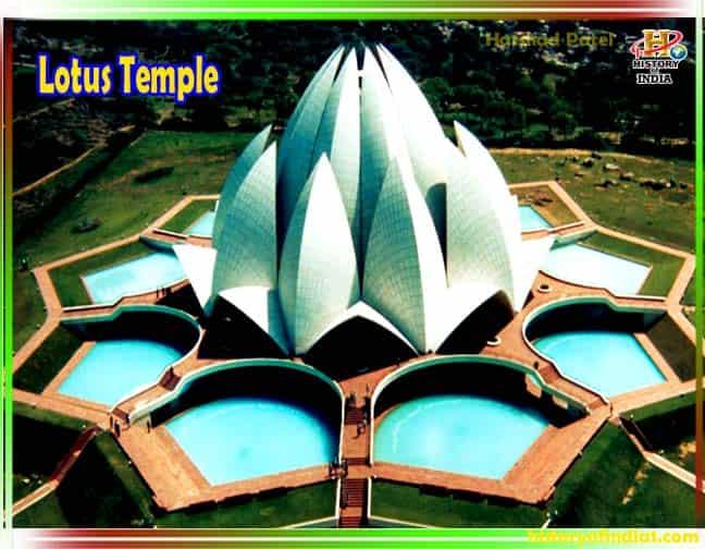 History of Lotus Temple in Hindi