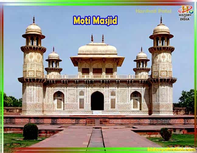 History of Moti Masjid in Hindi