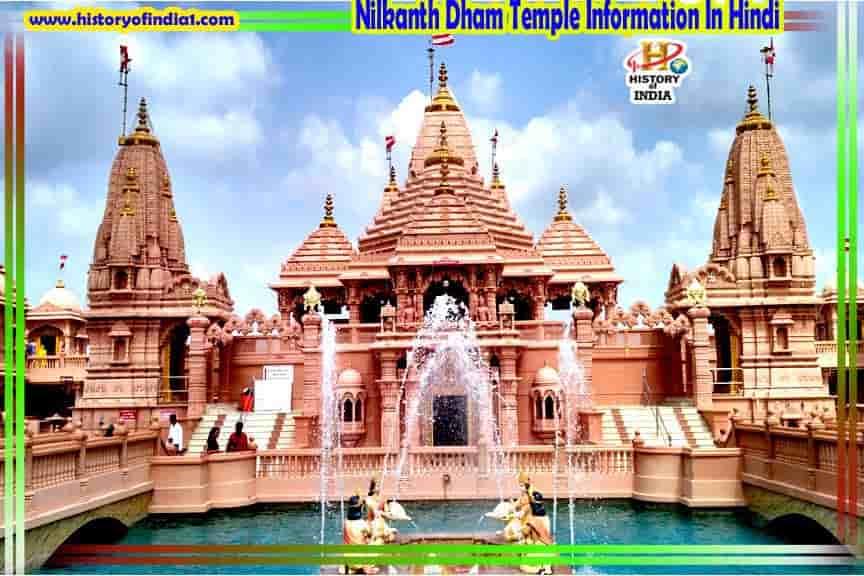 Nilkanth Dham Temple Information In Hindi