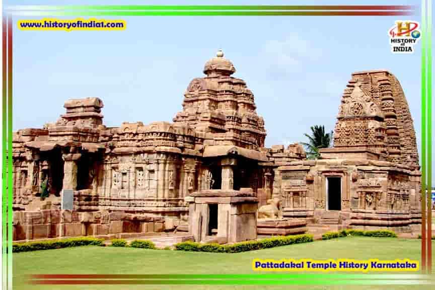 Pattadakal Temple History In Hindi Karnataka