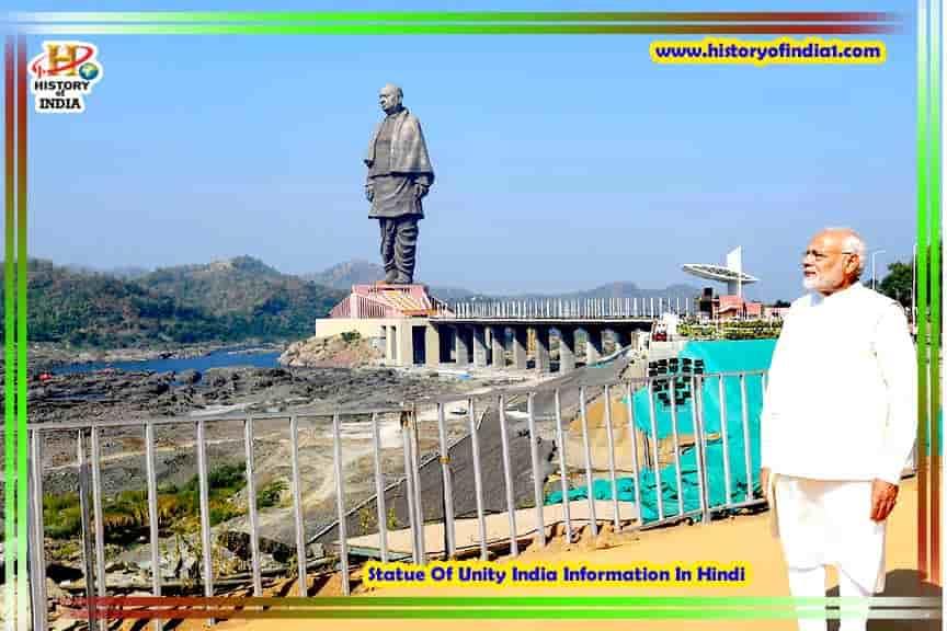 Statue Of Unity India Information In Hindi - Gujarat   दुनिया की सबसे ऊंची मूर्ति
