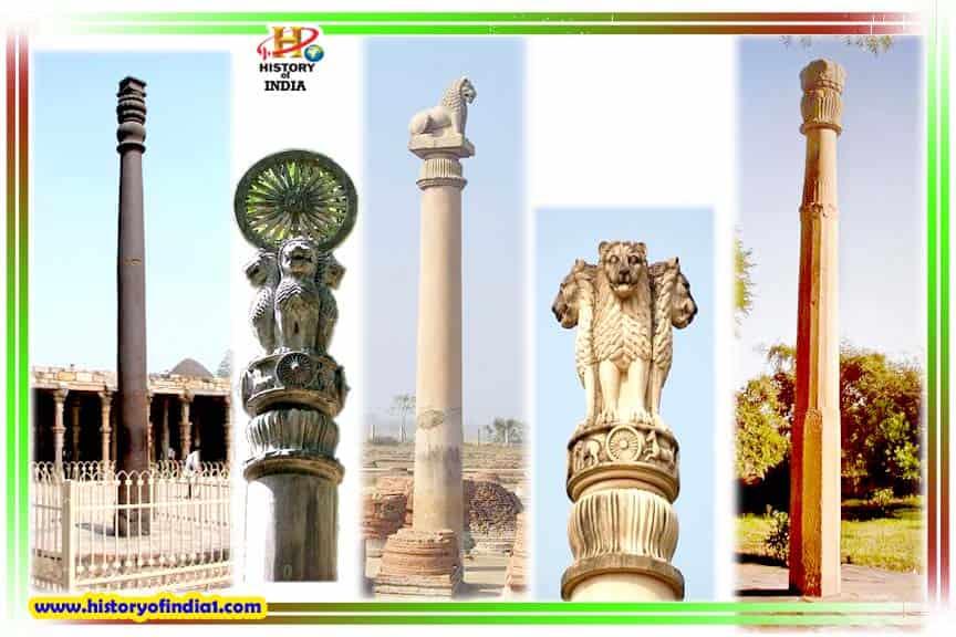 Ashok Stambh History In Hindi