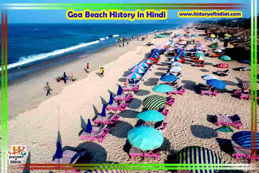 Goa beach Photo