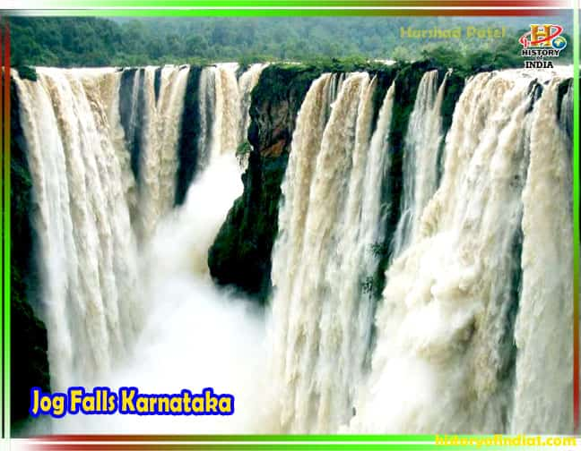 Jog Falls Karnataka Information In Hindi