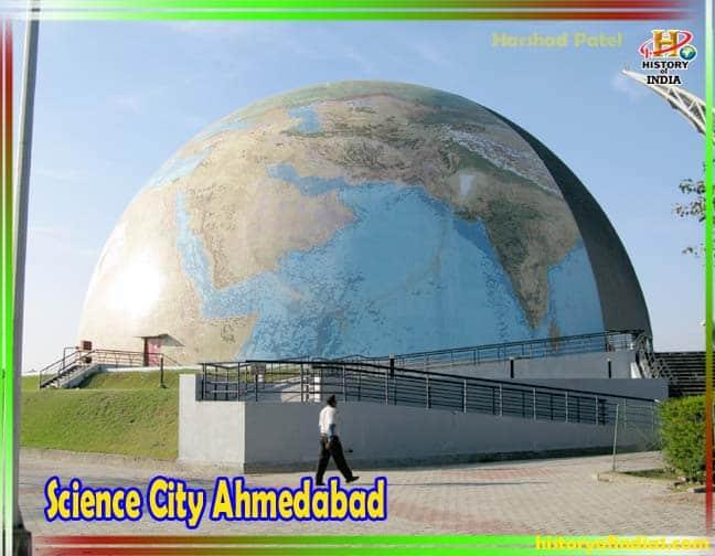 Science City Ahmedabad Information In Hindi Gujarat
