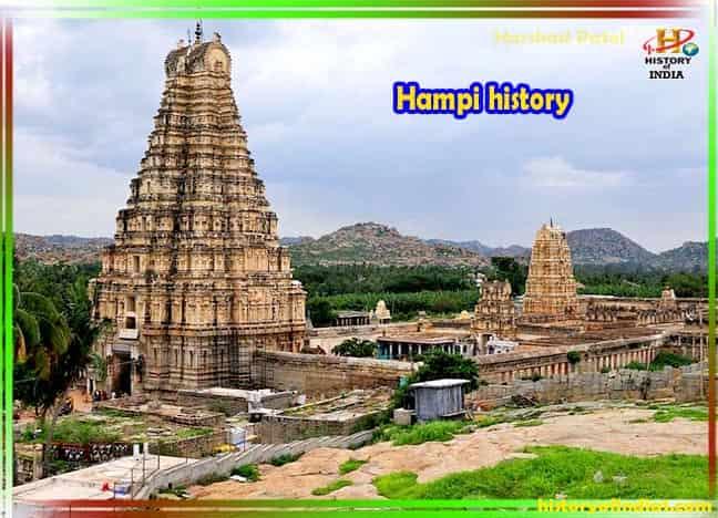 Hampi History in Hindi