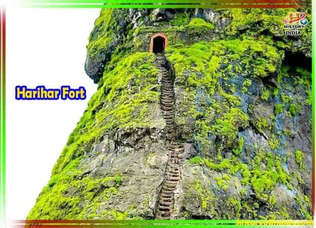 Harihar Fort History In Hindi