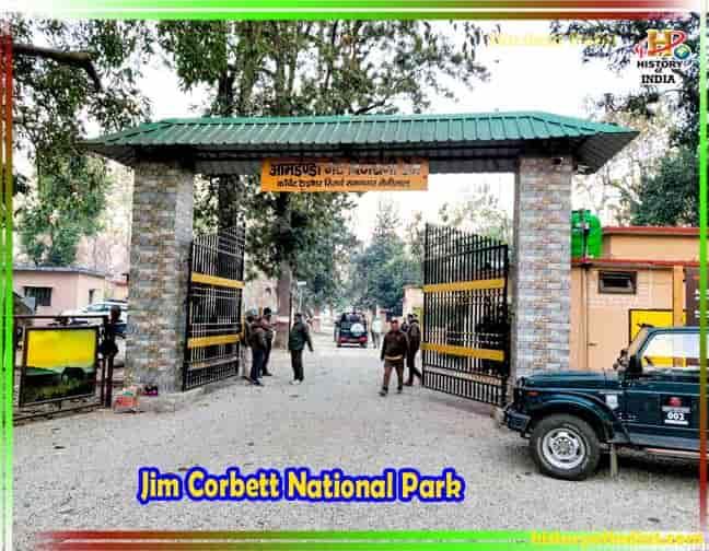 Jim Corbett National Park Information in Hindi