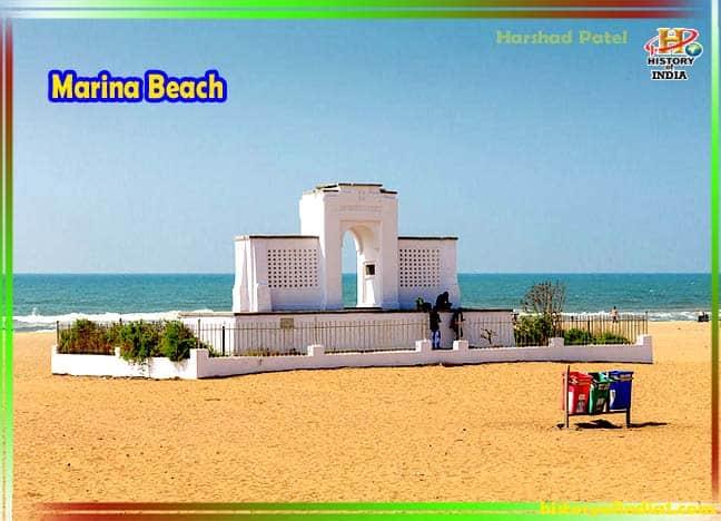 Marina Beach Chennai in Hindi