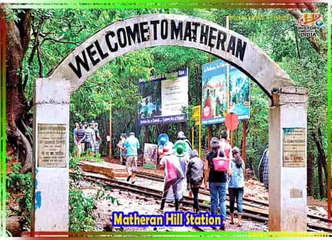 Matheran Hill Station Information in Hindi