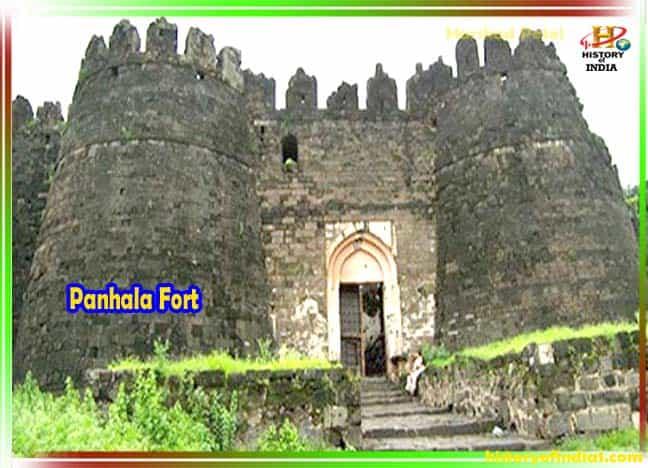 Panhala Fort History in Hindi