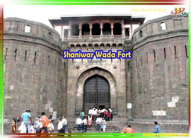 Shaniwar Wada Fort Pune History In Hindi