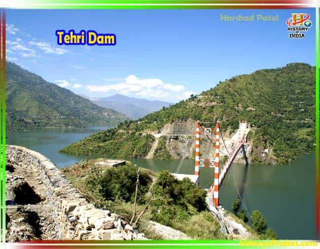 Tehri Dam History in Hindi