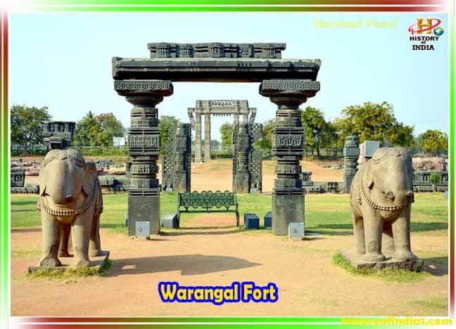Warangal Fort History In Hindi