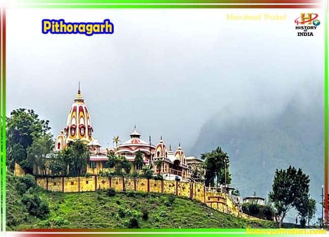 pithoragarh photo
