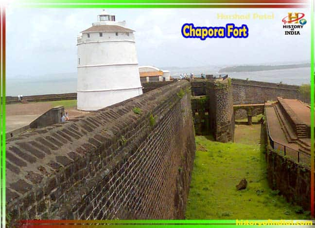 Chapora Fort Information in Hindi