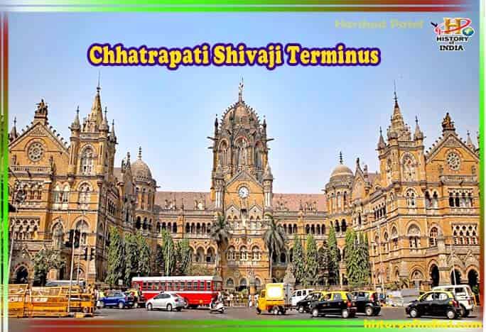 Chhatrapati Shivaji Terminus Information In Hindi