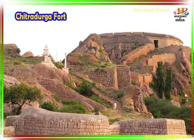 Chitradurga Fort History in Hindi