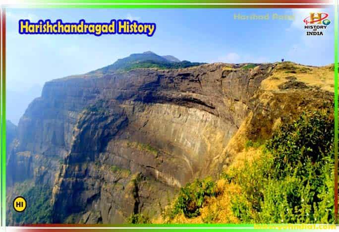 Harishchandragad History in Hindi