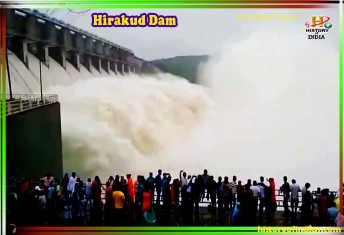 Hirakud Dam Information in Hindi