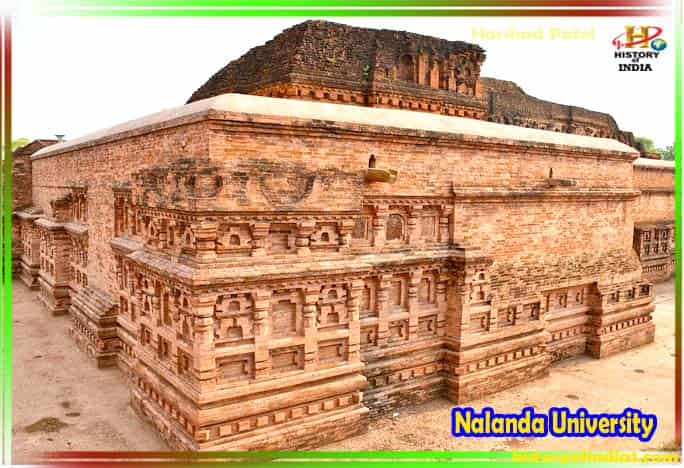 Nalanda University History in Hindi