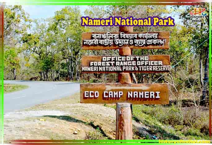 Nameri National Park Information In Hindi