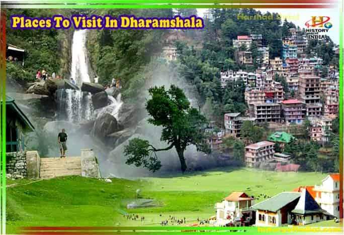 Places To Visit In Dharamshala In Hindi