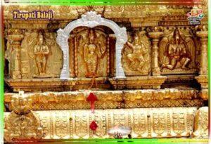 तिरुपति बालाजी मंदिर की यात्रा और इतिहास