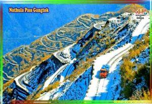 नाथुला दर्रा सिक्किम फोटो