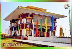 नामची के प्रमुख पर्यटक स्थल और घूमने की जगहें