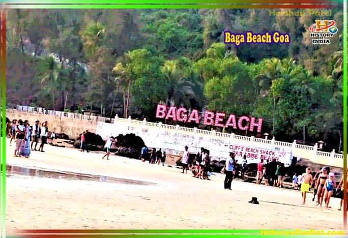 Baga Beach Goa Information In Hindi