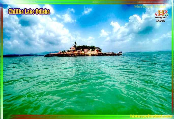Chilika Lake In Hindi (Puri) Odisha