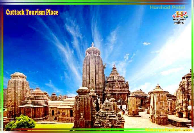 Cuttack Tourism Place in Hindi