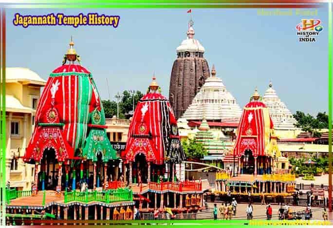 Jagannath Temple History In Hindi