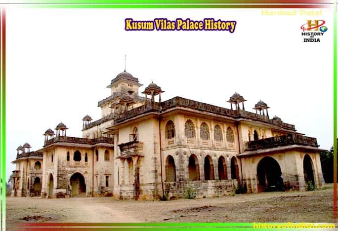 Kusum Vilas Palace History in Hindi