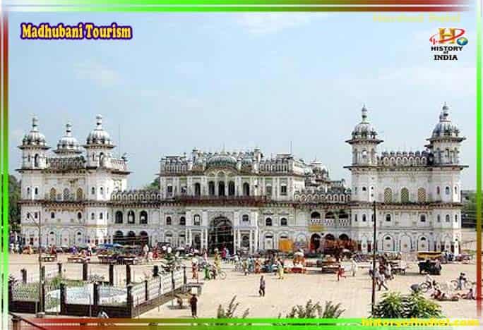 Madhubani Tourism In Hindi