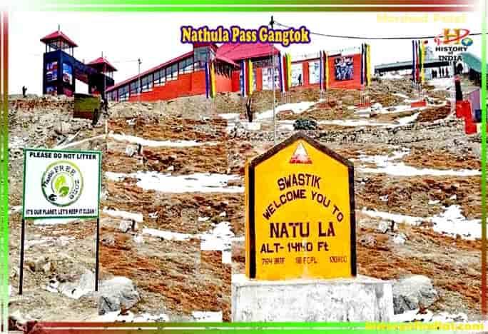 Nathula Pass in Hindi Gangtok