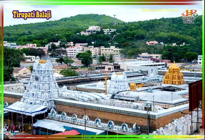 Tirupati Balaji Mandir in Hindi