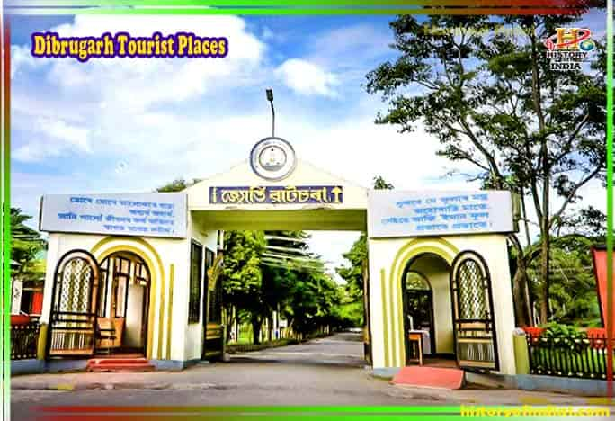 Top Tourist Places Of Dibrugarh In Hindi